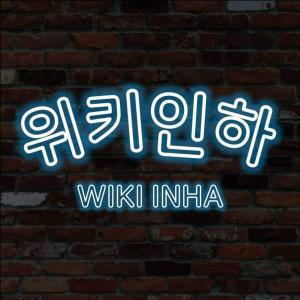WIKIINHA: Helpers for freshmen
